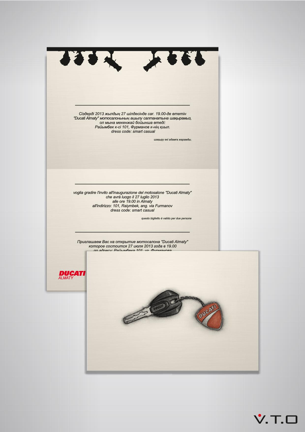Пригласительный Ducati
