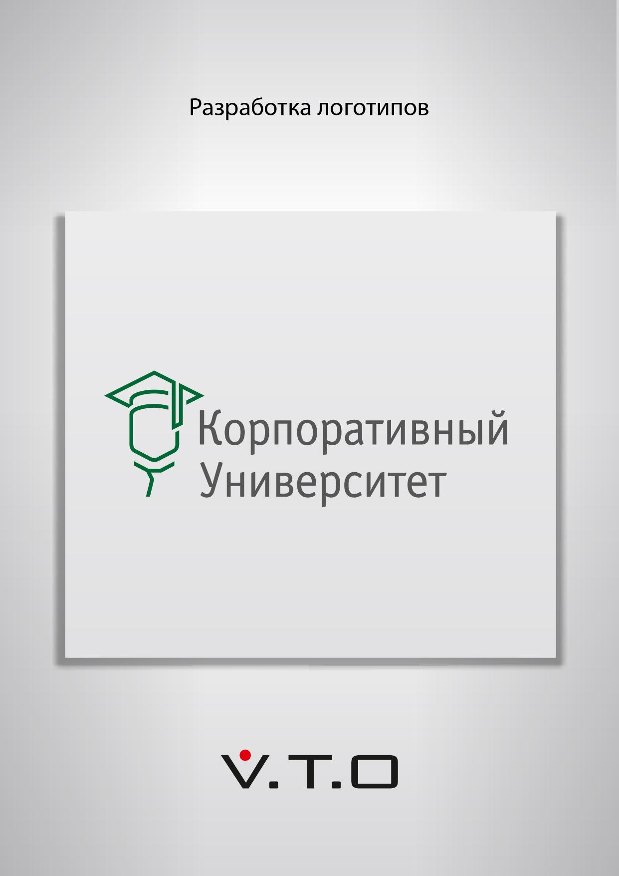 Логотип корпоративного университета Сбербанка