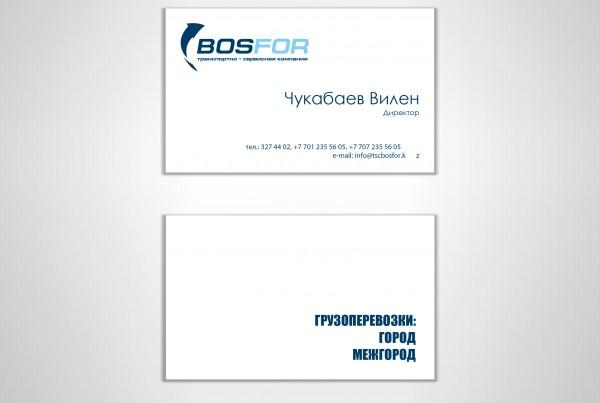 Визитки для транспортной компании BOSFOR