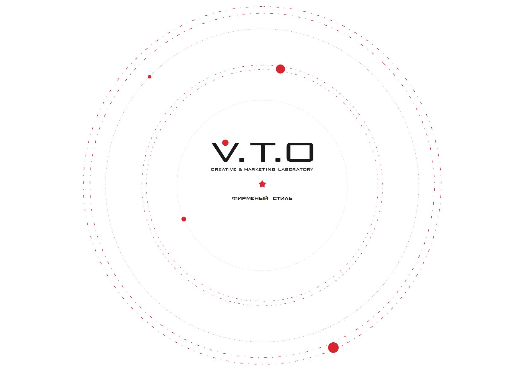 Брендбук VTO