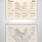 Календарь PMG на 2015 год
