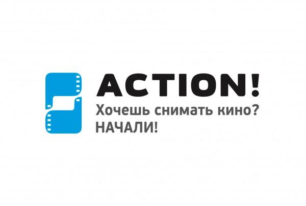 Логотип Action RGB