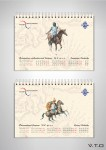 календарь 2014 год ктс интелмониторинг сентябрь октябрь