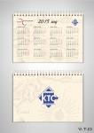 календарь 2014 год ктс интелмониторинг 2015 логотип