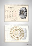 audemars piguet openworked extra thin royal oak tourbillon башня цайтглокентрум календарь премьер 2013 premier calendar октябрь october 2013
