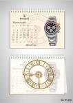 rolex cosmograph daytona электронные часы на ратуше копенгагенкалендарь премьер 2013 premier calendar December декабрь 2013