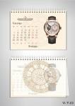 duomètre sphérotourbillon jaeger январь january 2013 big ben биг бен календарь премьер 2013 premier calendar