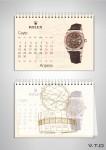 rolex sky-dweller часы всемирное время апрель april 2013 календарь премьер 2013 premier calendar