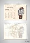 jaeger lecoultre master world geographic башенные часы города грац май may 2013 календарь премьер 2013 premier calendar