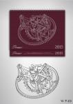 обложка календаря премьер 2015 бордовый имитлин cover calendar premier 2015