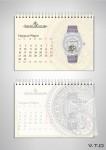 март march calendar premier 2015 Rendez Vous Tourbillon Jaeger LeCoultre