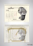 календарь премьер август august premier calendar