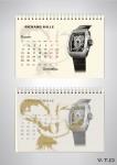 календарь премьер октябрь october calendar premier