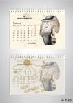 Календарь премьер ноябрь november caledar premier