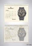 календарь премьер февраль february calendar premier