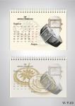 календарь премьер март march calendar premier
