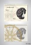 календарь премьер июнь june calendar premier