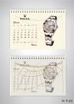 календарь премьер июль july calendar premier