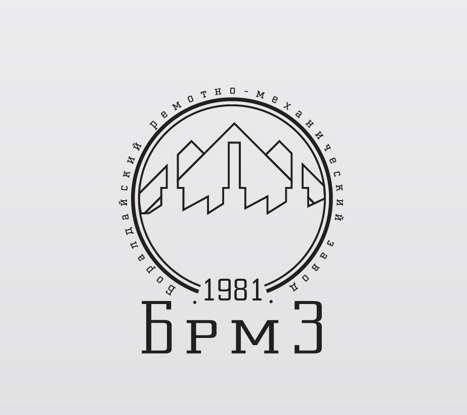 логотип, брмз, завод