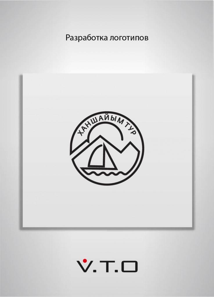 логотип, ханшайым, тур, туризм,