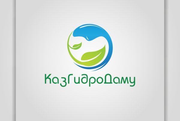 разработка логотипа, казгидродаму, лого, логотип, эко