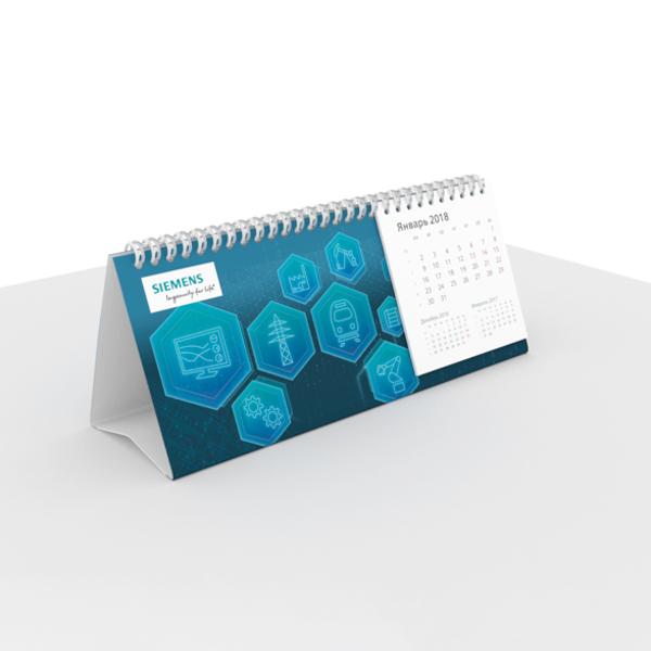 Календари настольные перекидные Siemens
