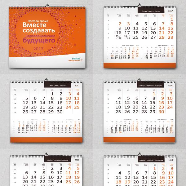 Настенные календари от V.T.O.