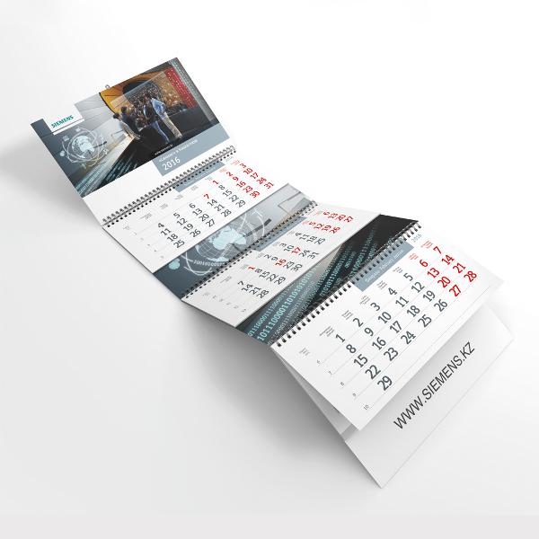 Квартальные календари Siemens