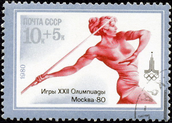Марки почты СССР