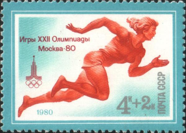 Марка олимпийских игр 1980 года