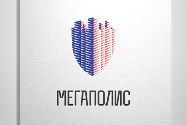 логотип, алматы, мегаполис, лого, охранное агентство, охрана