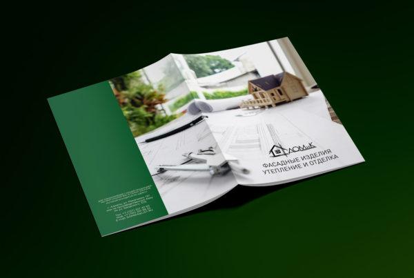 каталог, обложка, внутренний блок, дизайн каталога