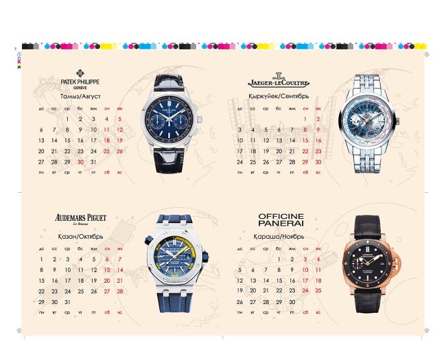 VIP-календарь PREMIER от компании V.T.O.