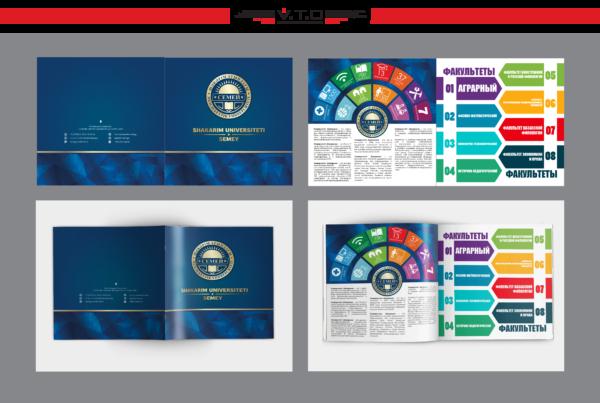 брошюра, буклет, дизайн, матовый припресс
