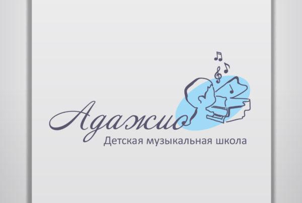 лого, адажио, музыкальная школа