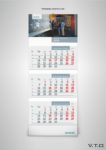 календарь, квартальный, настенный
