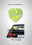 наклейка, оракал, брендирование автомобилей, дизайн