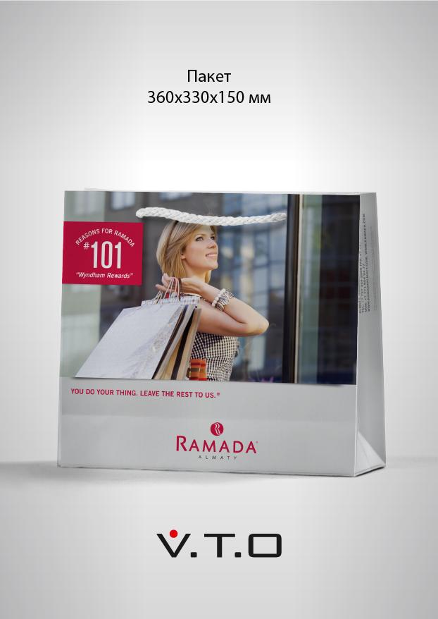 пакет, картонный пакет, пакет горизонтальный, типография для гостиницы