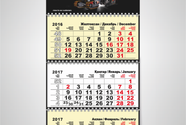 календарь, квартальный, слоновая кость, офсетная печать