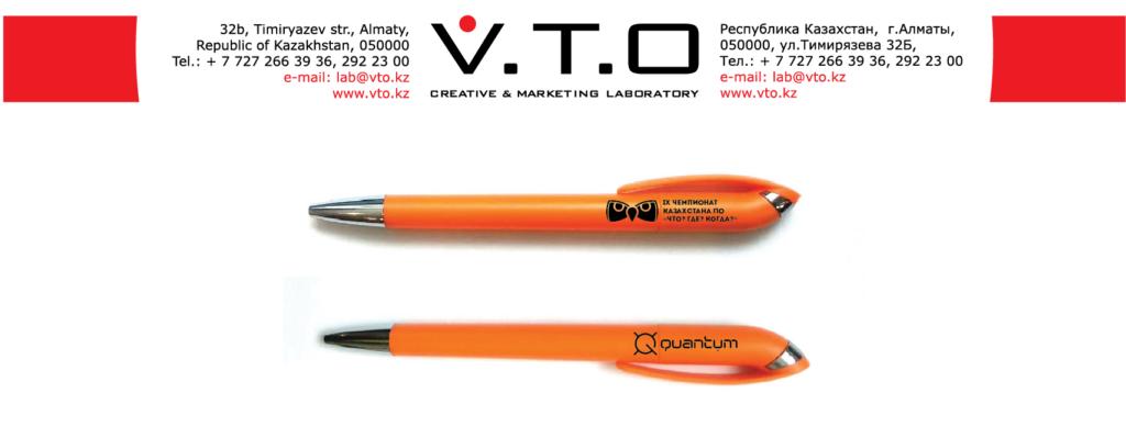ручка, брендированные ручки алматы, ручки с нанесением алматы