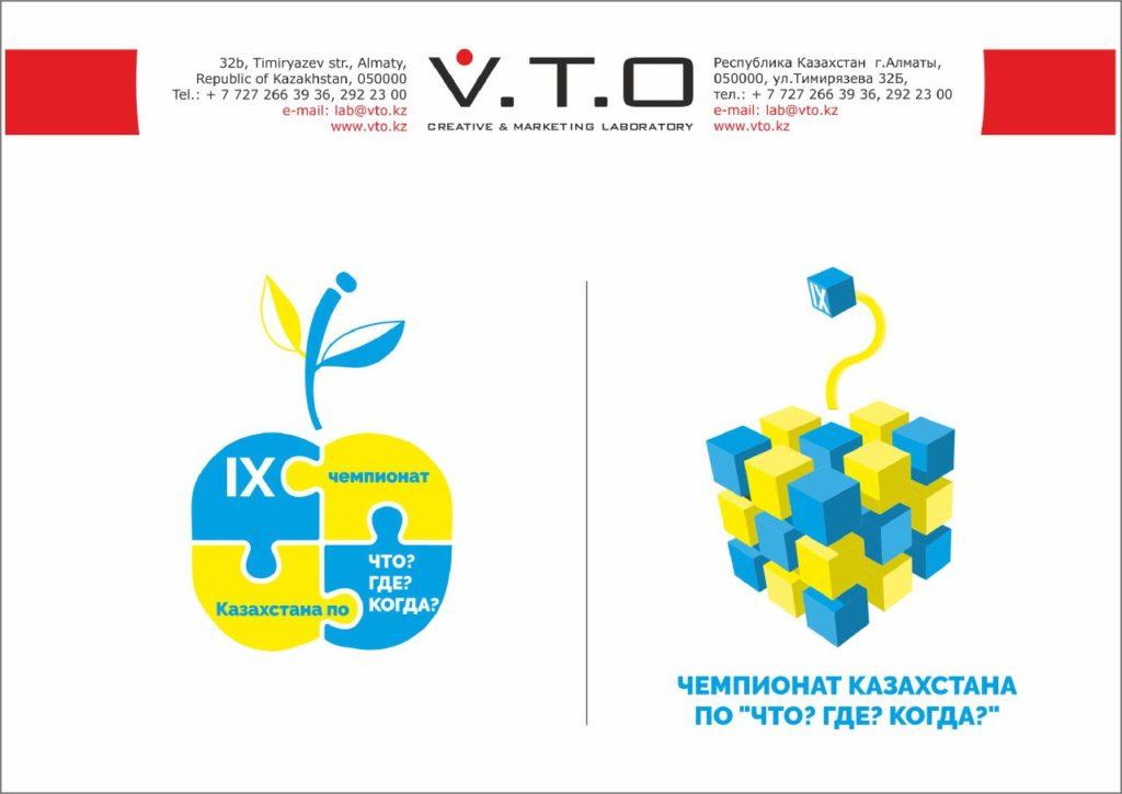 логотип, разработка логотипа, паззл, пазл, кубик рубика