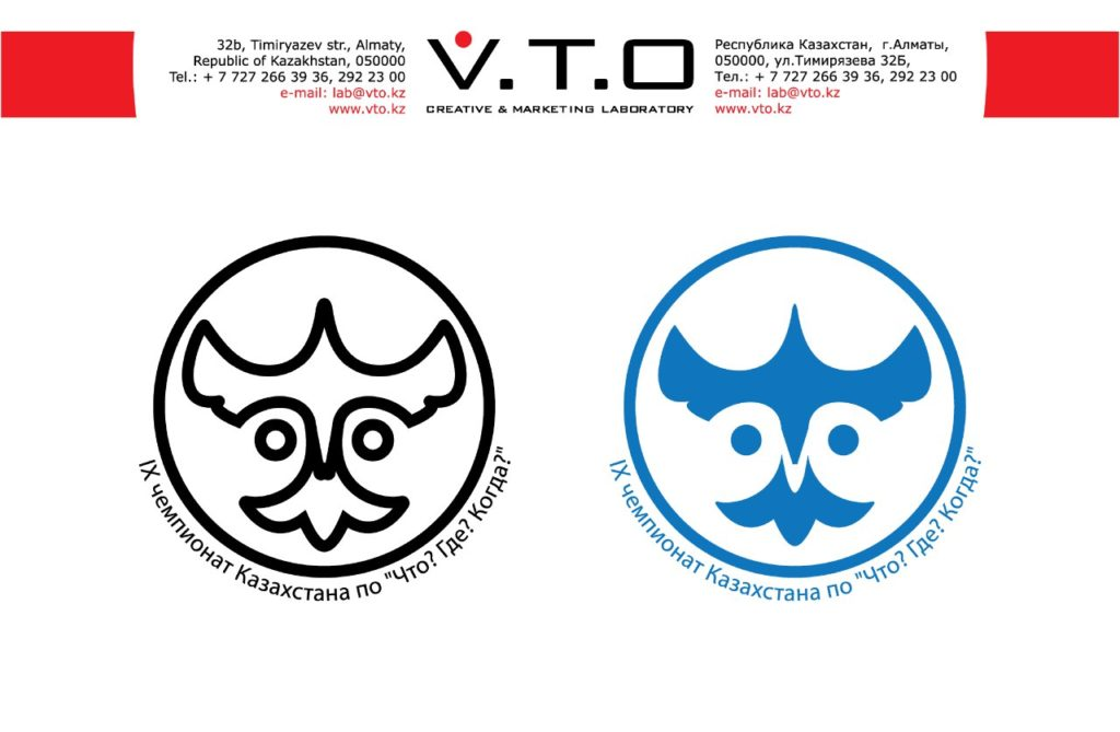 логотип, разработка логотипа, беркут