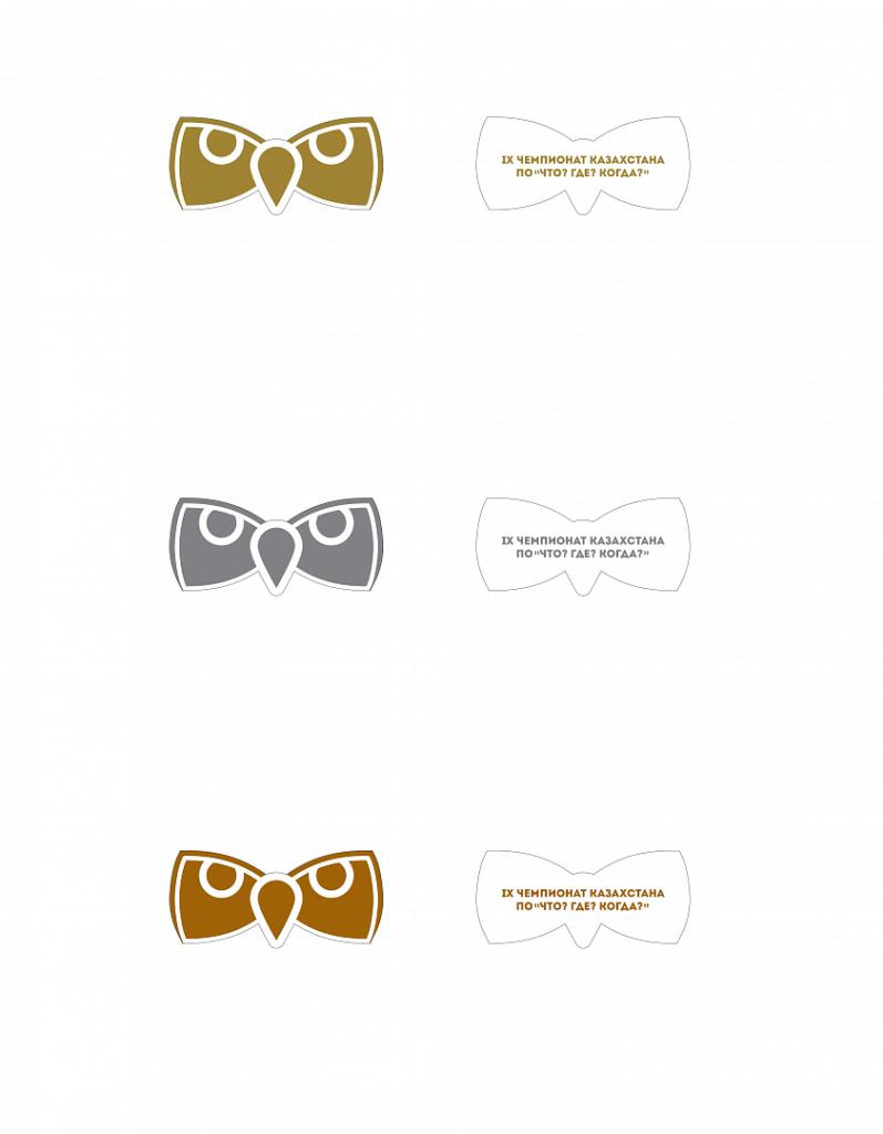 медали алматы, разработка дизайна