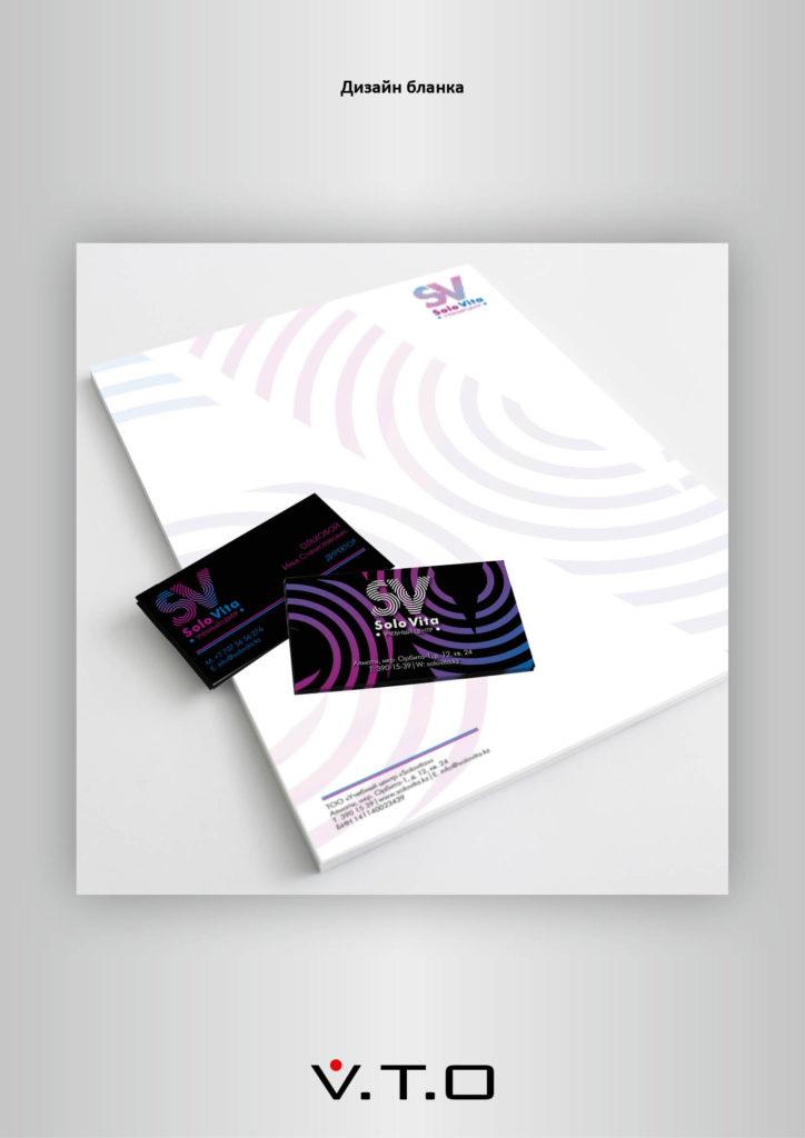 логотип, разработка, дизайн, бланк, полиграфия, алматы