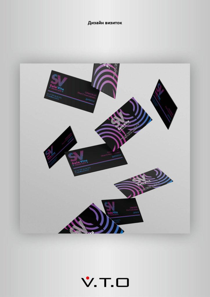 логотип, разработка, дизайн, визитки, полиграфия, алматы