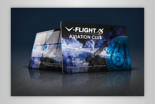 V-FLIGHT, авиа, дизайн, брошюра, пригласительный, полиграфия