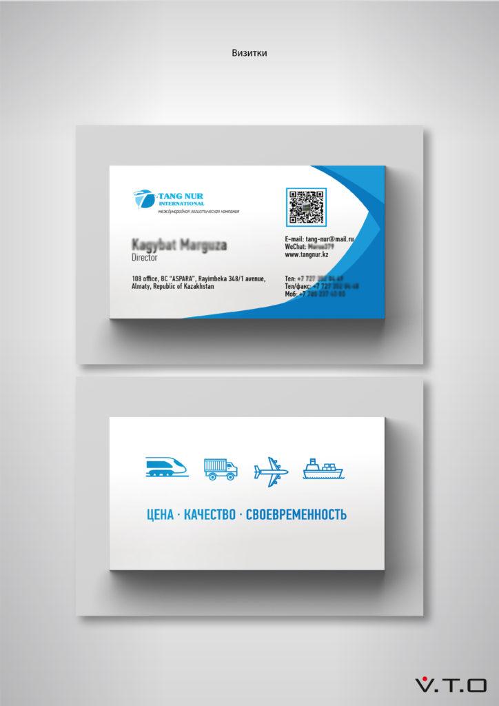 TangNur, выставка, полиграфия, дизайн, алматы, VTO, визитки, блокноты, брендирование