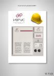 лого алматы, дизайн, полиграфия, иврус