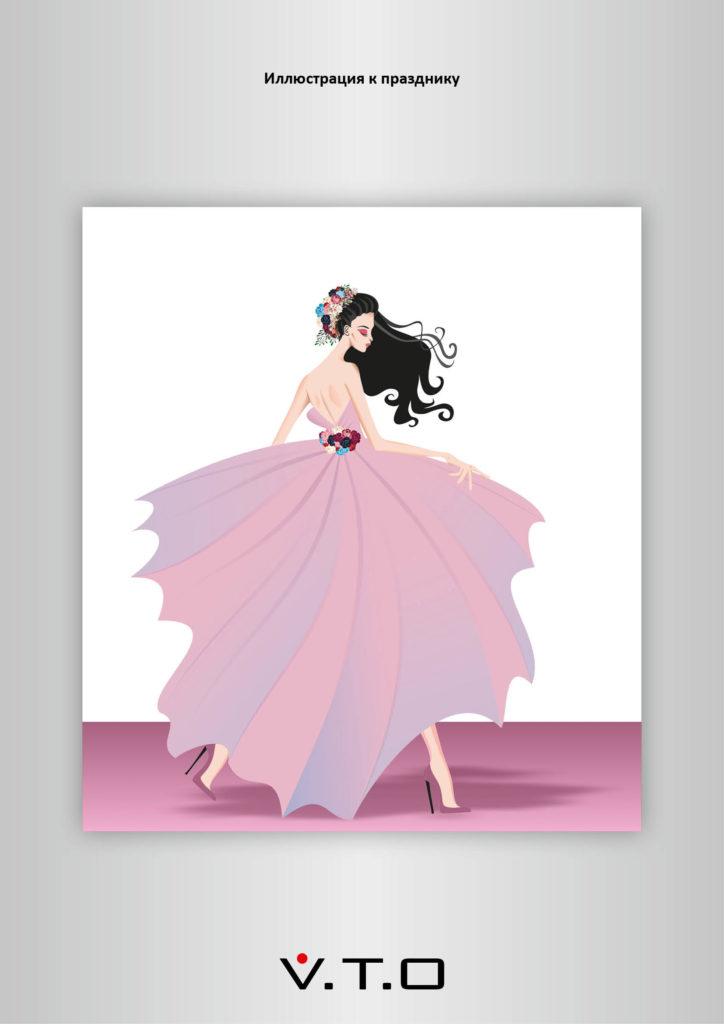 Centras , дизайн, иллюстрация алматы, полиграфия алматы, vto, открытка 8 марта
