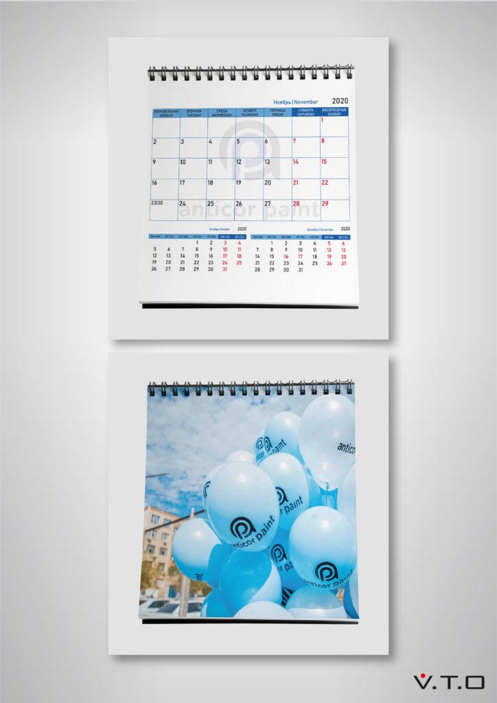 anticor paint, календарь, настольный календарь, дизайн, алматы, полиграфия